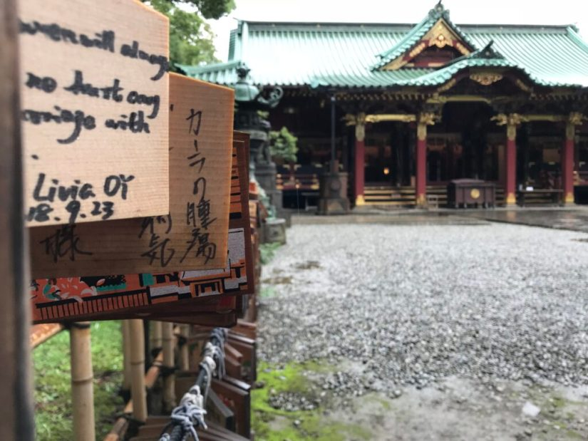 Il Santuario Nezu