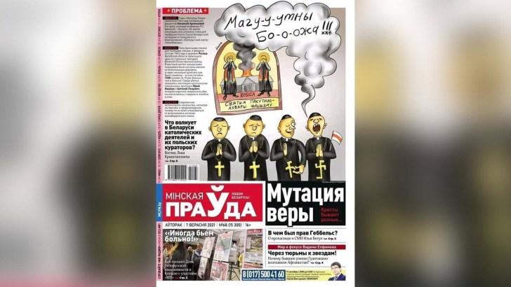 Belarus Church denounces anti-Catholic cartoon depicting priests as Nazis