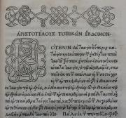 Aldine edition of Aristote Courtesy Edward Worth Library