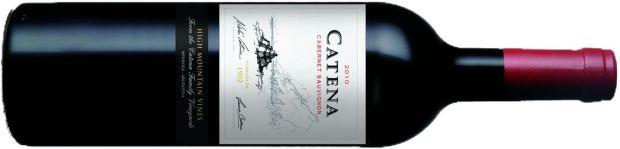 Catena Cabernet Sauvignon 2016, Mendoza, Argentina 13%, €20.99