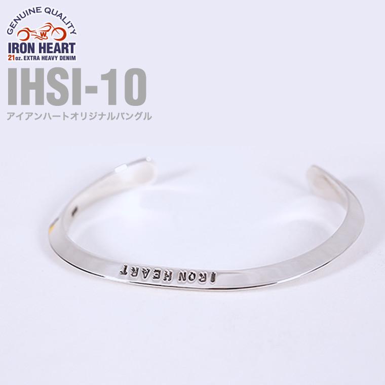 【 IHSI-10 】  IRON HEARTオリジナルバングル