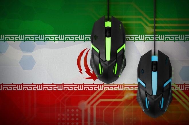Analysis of the Iranian cyber attack landscape
