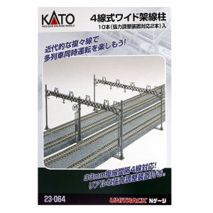 Kato N Scale UniTrack Four Track Catenary Poles (10 pcs) 23-064