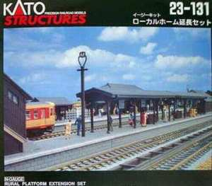 Kato N Scale UniTrack Rural Station Platform Extension Set 23-131