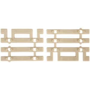 Atlas HO Code 83 Concrete Tie End Sections (12 pcs) 599