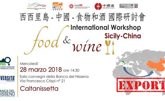 international-workshop-export-agroalimentare