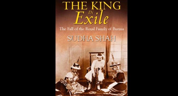 The King in Exile by debutant writer Sudha Shah. (Photo: HarperCollins)