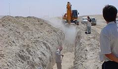 Project management & supervision