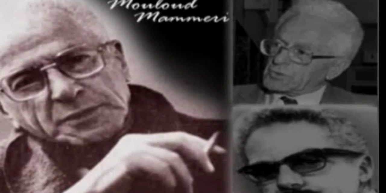 BIOGRAPHIE Mouloud MAMMERI, anthropologue, écrivain, universitaire.