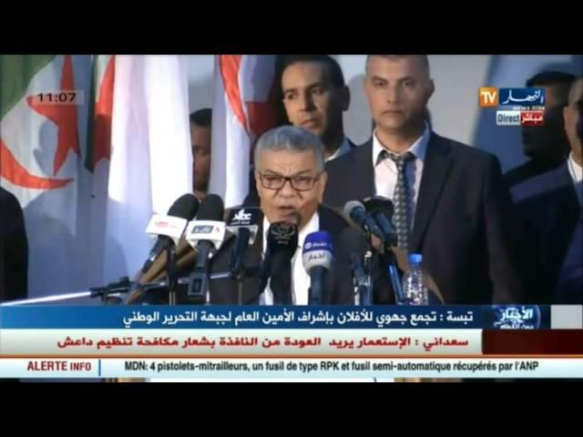 VIDEO. Très graves accusations de Amar Saâdani contre Issad Rebrab