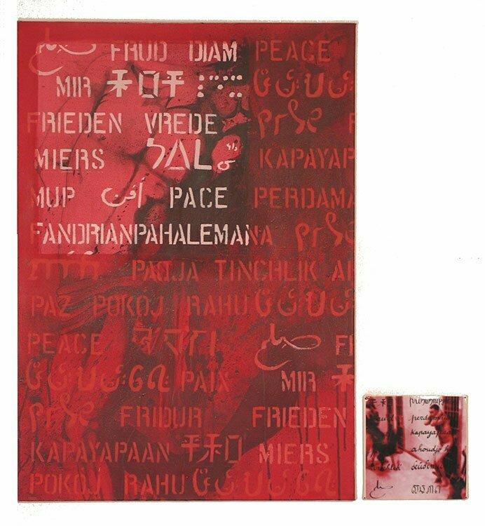 Abou Graib - N°1 - 92x86cm - technique mixte - 2008 - 600 €.