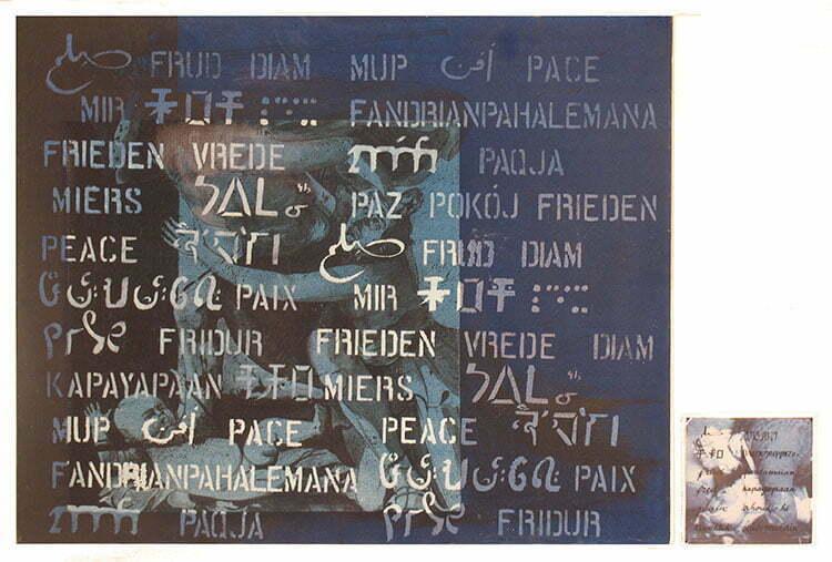 Halabja 1988 - N°2 - 100x125cm - technique mixte - 2008 - 800 €.