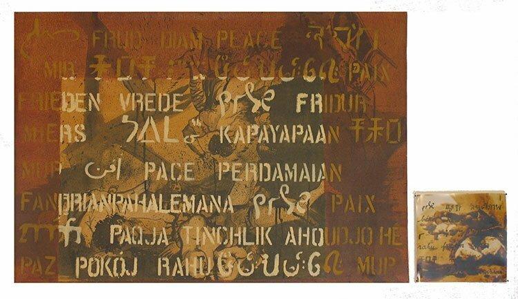 Sabra et Chatila 1982 - 62x114cm - technique mixte - 2008 - 600 €.