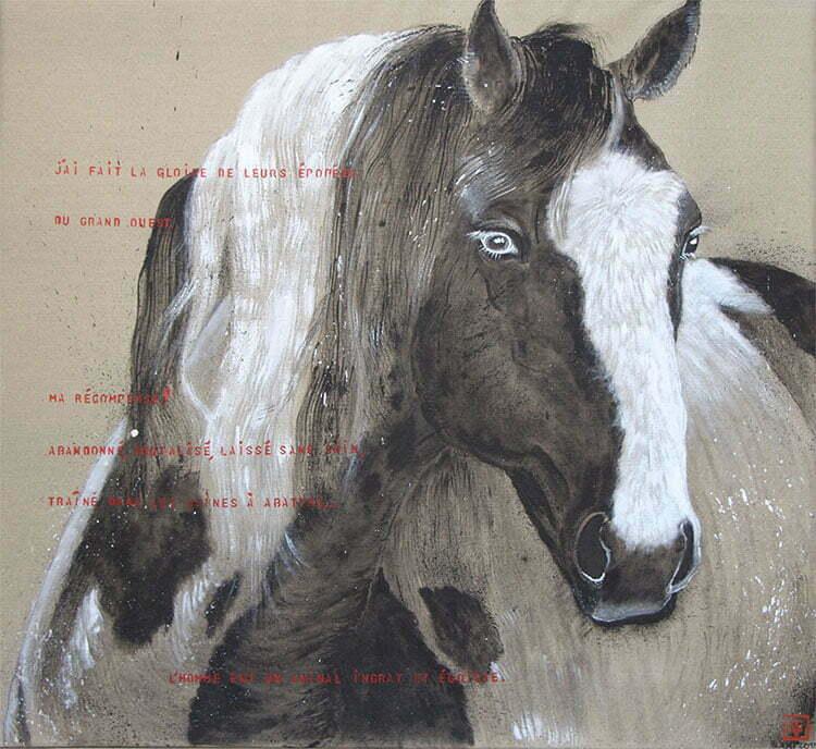 N°17 - 92x100cm - dessin encre de Chine sur toile, écriture acrylique - septembre 2015 - 800 €.