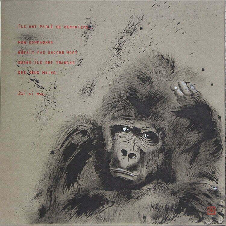 N°2 - 90x90 cm - dessin encre de Chine sur toile, écriture acrylique - janvier 2013 - 750 €.