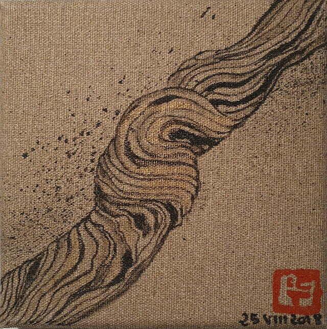 N° 19 —Liane - 16 x 16 cm — Encre de Chine sur toile — 25 août 2018 — Prix 50 €.