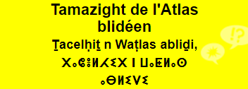 Tamazight Atlas blideen