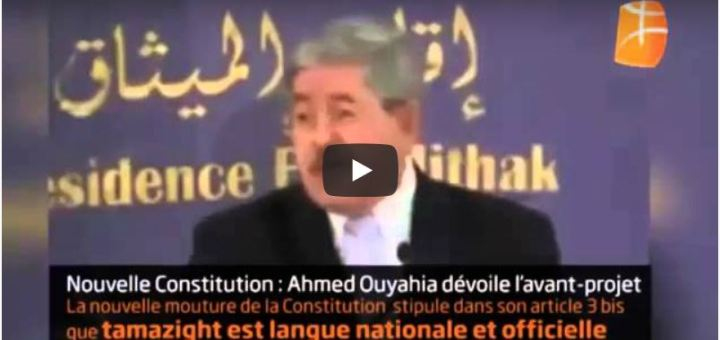 Tamazight : Annonce Ouyahia