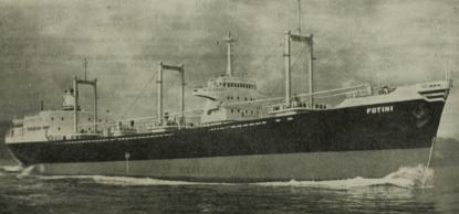 Το ιαπωνικής ναυπήγησης «Φωτεινή», χωρητικότητας 15.500 dw, που ανήκε σε εταιρεία υπό την διαχείριση του Οίκου Ι. Μ. Καρρά. Το πλοίο μπορούσε να αναπτύσσει ταχύτητα 17 μιλίων. [Ναυτικά Χρονικά, αρ. 525/284, 15 Απριλίου 1957]