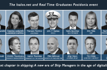 posidonia speakers