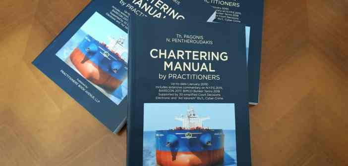 thumbnail_Chartering Manual by Practitioners - 2019