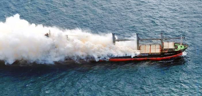 Cargo ship Purple Beach emergency in the North Sea