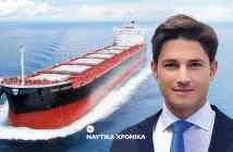 Ι. Καρούσης: «Έναν καλό Έλληνα ναυτικό δεν τον αλλάζεις με τίποτα»