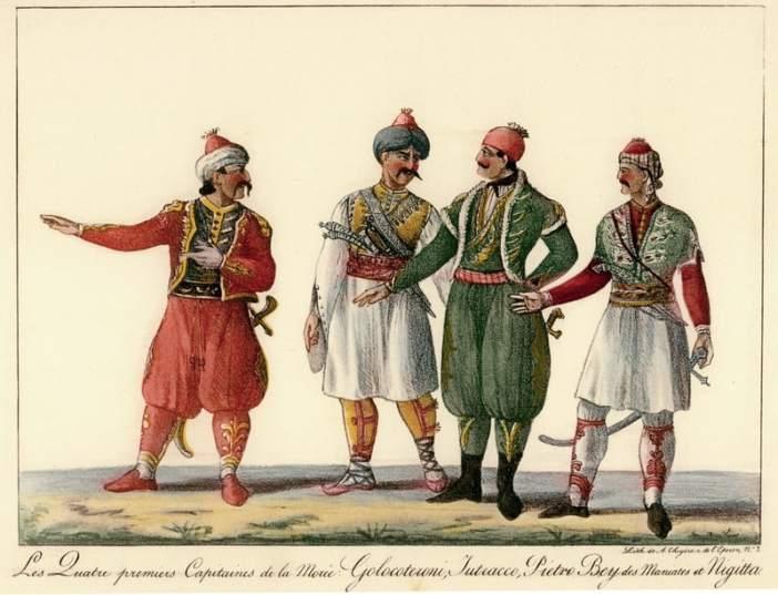 Οι τέσσερις καπετάνιοι του Μωριά