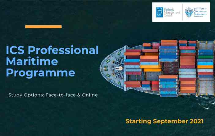 ICS Greek Branch: Οι εγγραφές για το Professional Maritime Programme έχουν ξεκινήσει