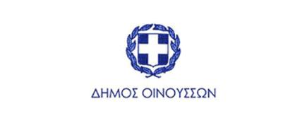 Δήμος Οινουσσών