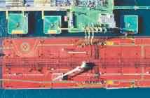 SIRE 2.0: Οι προοπτικές των επιθεωρήσεων δεξαμενόπλοιων σε πραγματικό χρόνο