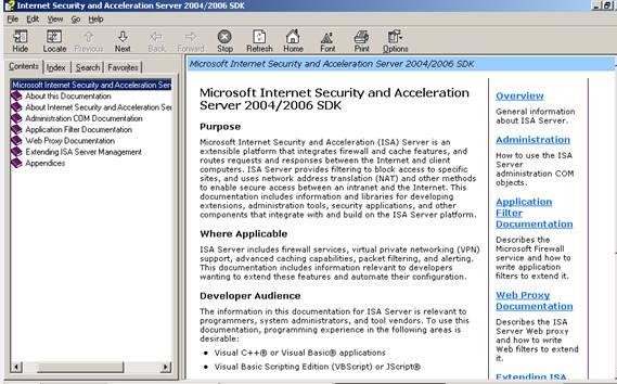 Figure 6: ISA Server 2006 SDK