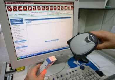 İşyeri Hekimleri E-Reçete Uygulaması