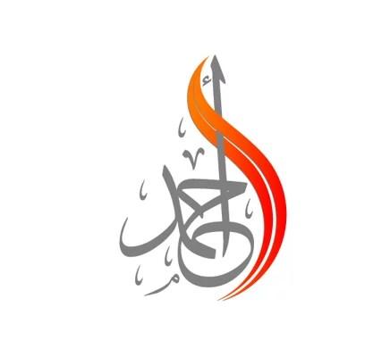 Arabic Logo deisgn (30)
