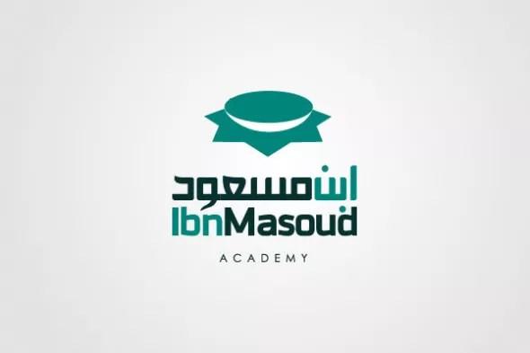 Arabic Calligraphy logo design (28)