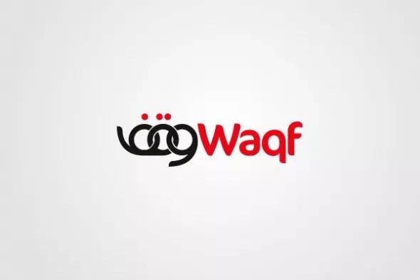 Arabic Calligraphy logo design (42)
