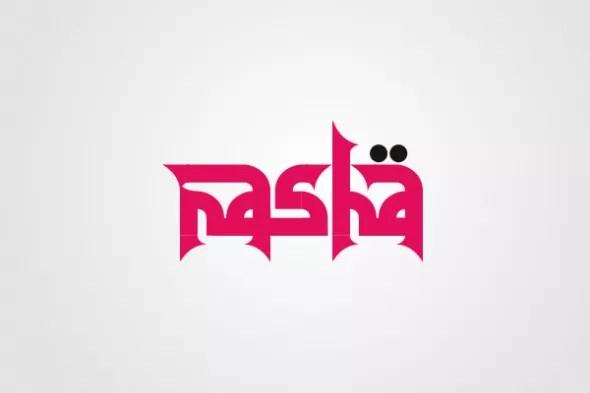 Arabic Calligraphy logo design (43)