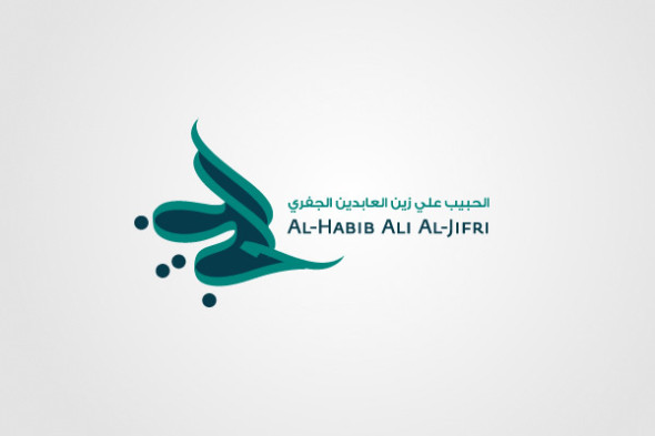 Arabic Calligraphy logo design (5)