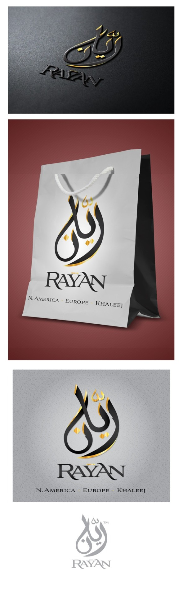 Rayan Arabic randing