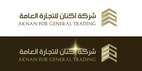Arabic logo design 11