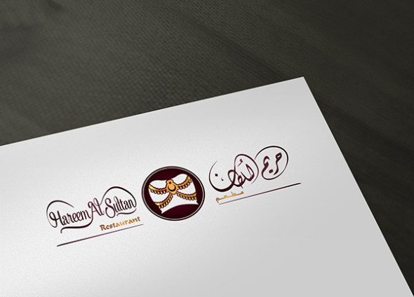 Arabic logo design 18