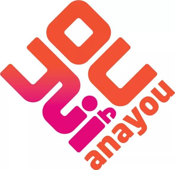 Arabic logo design 8