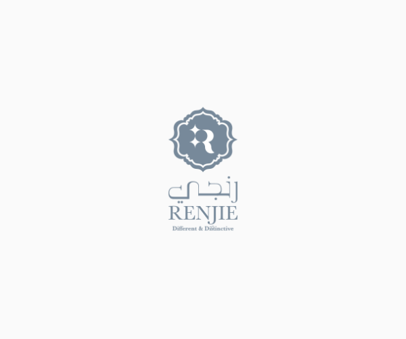 Arabic Logo design 10