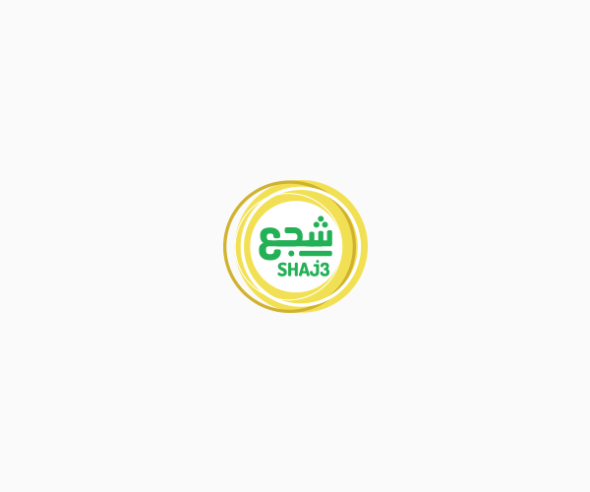 Arabic Logo design 7