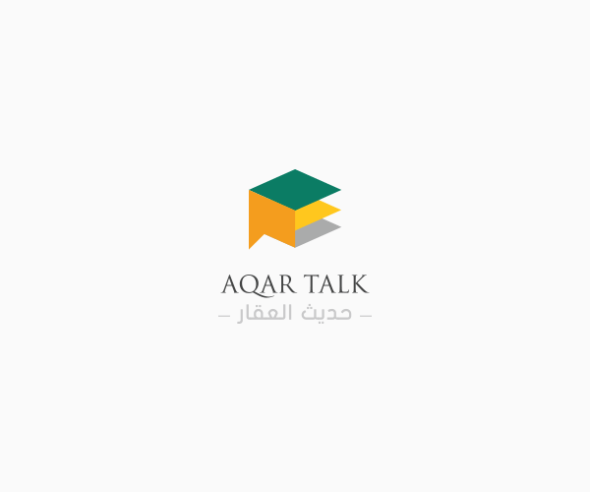 Arabic Logo design 9