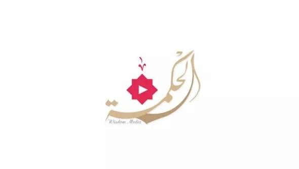 Arabic Logo design 7
