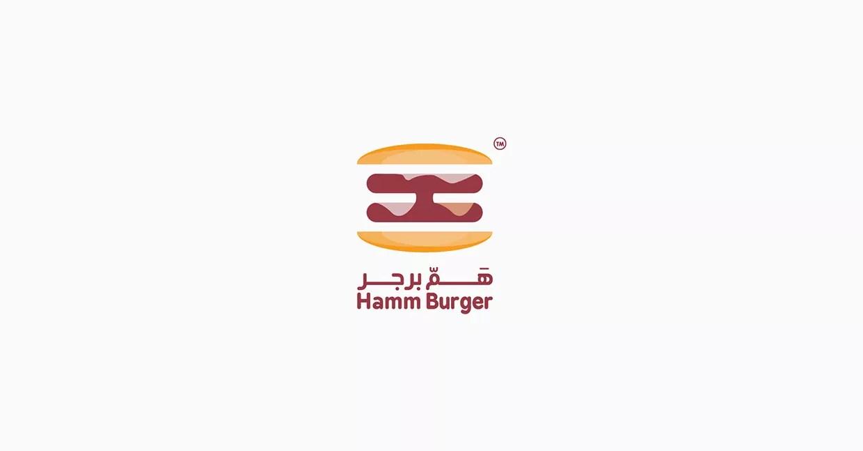 Arabic Food logo design