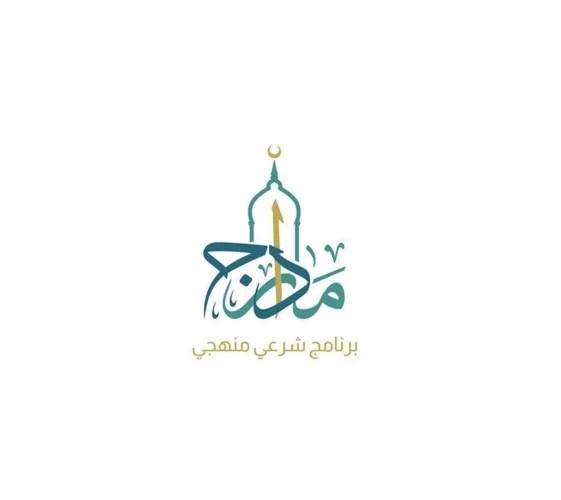 Arabic Logo design 8 2016