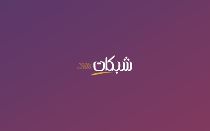 arabic business logo