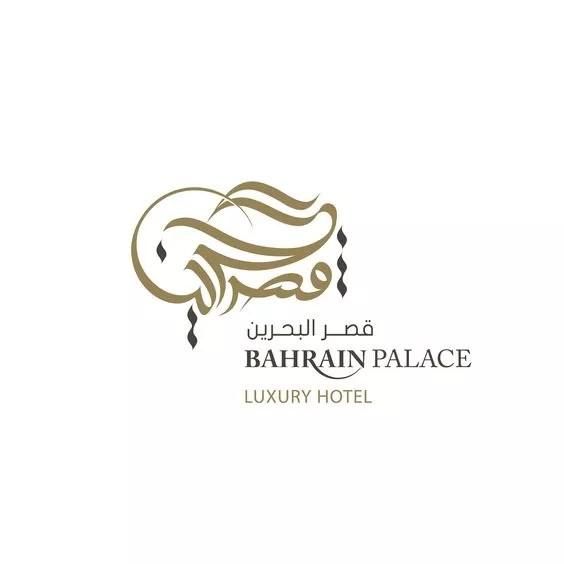 islamic corporate logo design